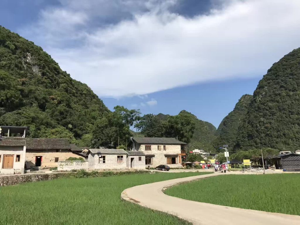 jiuxian village