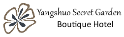 yangshuo secret garden logo